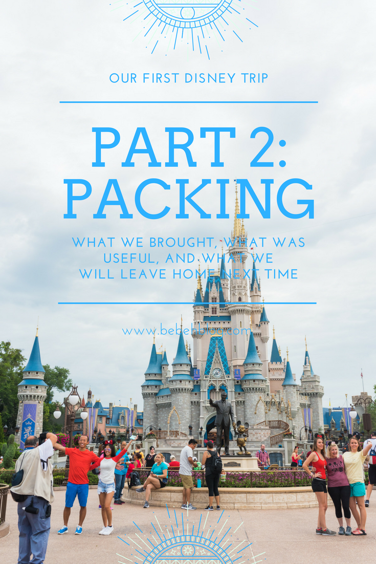 Disney trip packing list